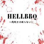 HELLBBQ3-BOOK